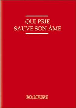 banner francaise