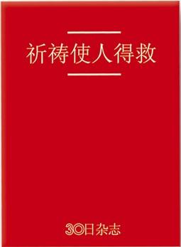 banner china