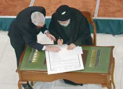 IRAQUI CONSTITUTION.