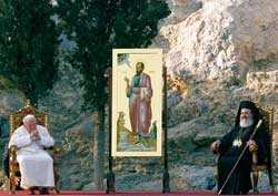 Archbishop Christodoulos with John Paul II near the Acropolis of Athens 4 May 2001