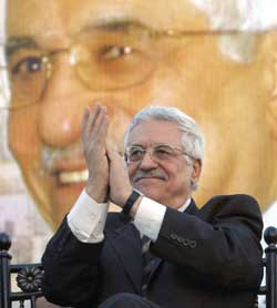 The President of the Palestinian National Authority Mahmoud Abbas, formerly known as Abu Mazen