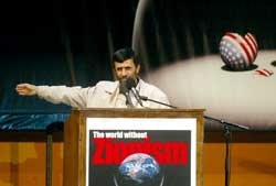 "The Iranian President Mahmoud Ahmadinejad during the Conference ""The world without Zionism"", on October 26 2005, in which he expressed the hope of the wiping-out of the State of Israel"