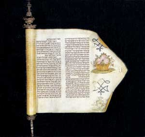 The scroll of Esther (meghillà) written and illustrated in 1633 by Yacov Zoref of Castelnuovo, preserved in the Jewish Museum of Rome