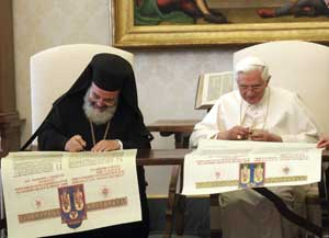 Benedict XVI and His Beatitude Christodoulos, archbishop of Athens 