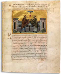 Vatican Apostolic Library, Vat. gr. 1613, f. 152: Saints Cosmas and Damian, doctors, receiving the case of instruments from heaven
