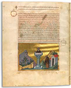Vatican Apostolic Library, Vat. gr. 1613, f. 237: Saint Daniel Stylites, ascetic, on his column