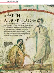 The first page of the article 