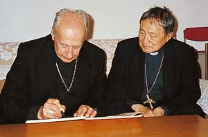 Cardinal Roger Etchegaray with the Bishop of Shanghai Aloysius Jin Luxian