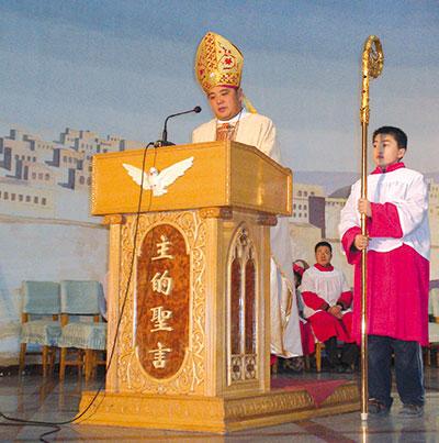 Joseph Han Zhi-hai, Archbishop of Lanzhou